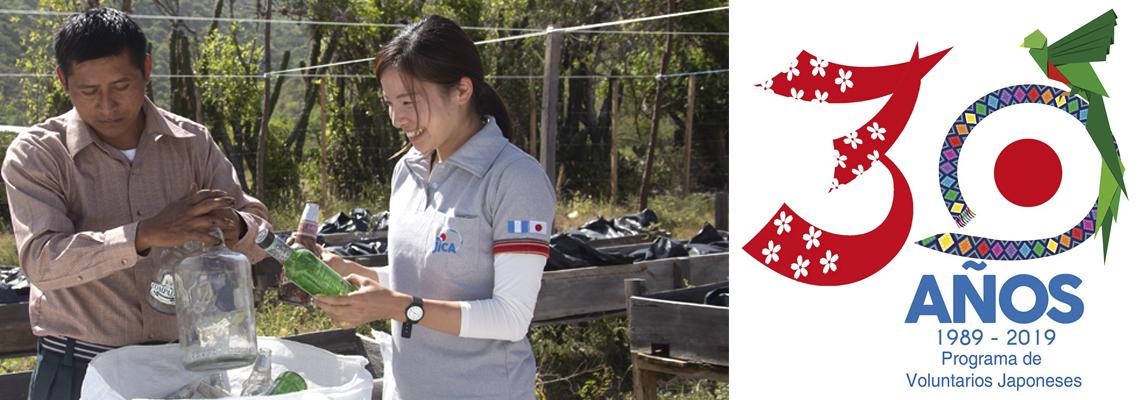 Abrirán exposición fotográfica sobre trabajo de voluntarios japoneses en Guatemala